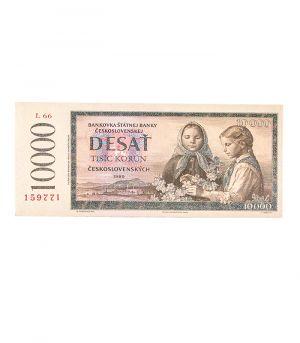 Csehszlovák bankjegy 10 000 Kčs, 60g